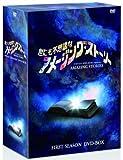 ���ˤ��ԻĤʥ���������ȡ�� 1st�������� DVD-BOX
