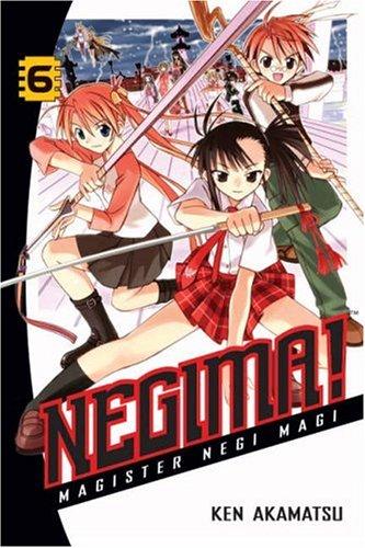 Negima (Negima)Ken Akamatsu