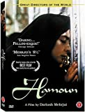 Hamoun [DVD] [Region 1] [US Import] [NTSC]