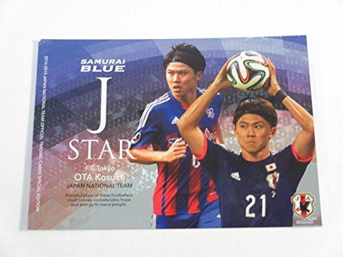 2014-2015サッカー日本代表スペシャルエディション【SBJ04太田宏介】インサートカード/SAMURAI BLUE J STAR カード