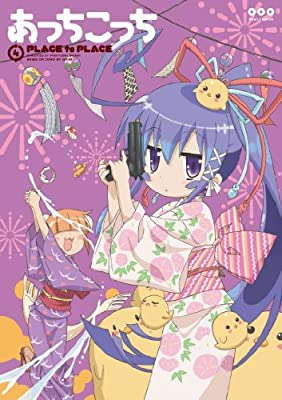 Animation - Acchi Kocchi 4 [Japan BD] PCXE-50177