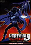 Heat Guy J: V.4 Hidden Fangs (ep.13-16)