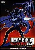 echange, troc Heat Guy J 4: Hidden Fangs [Import USA Zone 1]