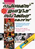 img - for Rapidex English for Malayalam Speakers (Book + CD) book / textbook / text book