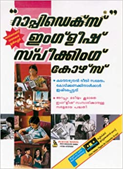 Rapidex English for Malayalam Speakers (Book + CD): R.K. Gupta
