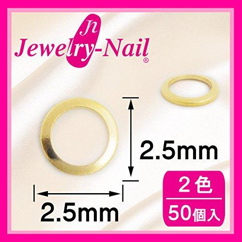 ネイルパーツ Nail Parts スタッズドーナツ 2.5mm(SSー3) 50入 ゴールド