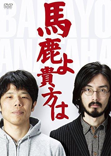�ϼ��赮��� -��4��ñ�ȥ饤��- [DVD]