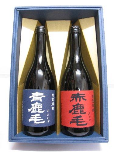 麦焼酎 青鹿毛(あおかげ)と赤鹿毛(あかかげ) 720ml×2本セット