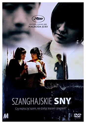 qing-hong-dvd-region-2-import-no-hay-version-espanola