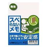 スベらないメモ【無地】 JM01-04