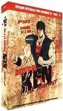 echange, troc Ken le survivant (Hokuto No Ken) - Coffret Vol. 6 Épisodes 87 à 109 (non censurée)