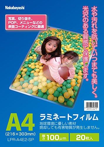 ナカバヤシ ラミネートフィルム 20枚入 216×303mm A4サイズ LPR-A4E2-SP