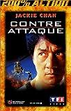 echange, troc Contre attaque [VHS]
