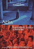 echange, troc Aelia ; le jour du bain