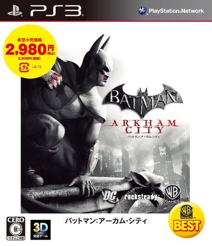 WARNER THE BEST バットマン:アーカム・シティ