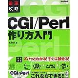 �ő��U�� CGI/Perl ������ [CD-ROM�t]KENT�ɂ��