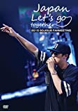 2015 SOJISUB FANMEETING Japan,Let's go together! [DVD] -