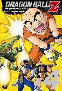 DRAGON BALL Z 第4巻 [DVD]
