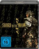 Image de Sword in the Moon-Amasia Premium [Blu-ray] [Import allemand]