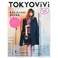 TOKYO ViVi 表紙画像