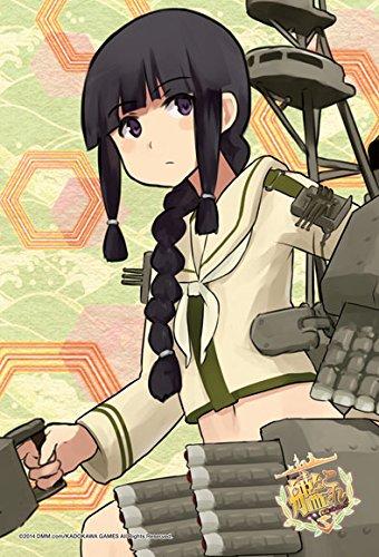 150ピース ジグソーパズル 艦隊これくしょん-艦これ- 北上 改二 ミニパズル(10x14.7cm)
