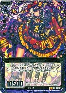 ゼクス 神祖の胎動/サラサラするアンコ(Z/X)/シングルカード