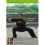 Chen Taijiquan (Tai Chi) Master Ren, GuangYi  (YMAA) ~ Master Ren Guang-Yi