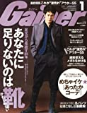 Gainer (ゲイナー) 2011年 01月号 [雑誌]