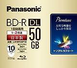 パナソニック 録画用2倍速ブルーレイ片面2層50GB(追記型)10枚 LM-BR50P10
