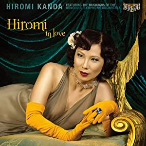 Hiromi In Love (Blu-ray Disc)