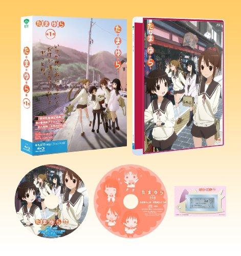 たまゆら 第一巻 (初回限定生産) 【Blu-ray】