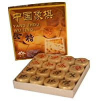 Traditional Wooden Chinese Chess Chec…