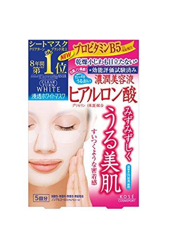 クリアターン ホワイト マスク HA d (ヒアルロン酸) 5回分 (22mL×5)