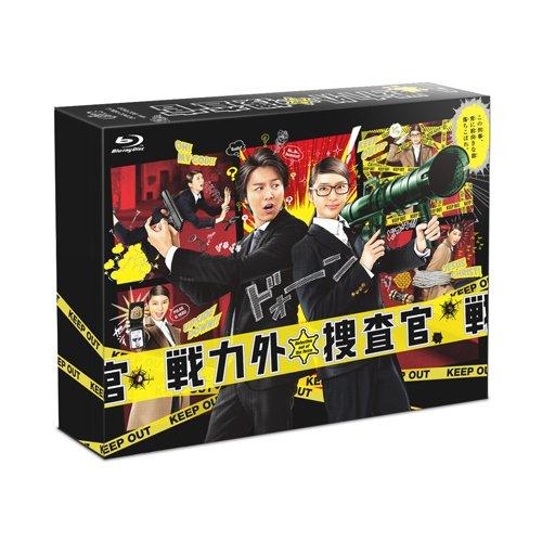 戦力外捜査官 Blu-ray BOX 6枚組(本編5枚+特典1枚)