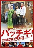 !LOVE&PEACE  [DVD]