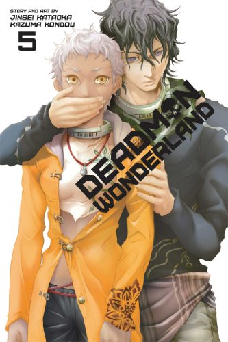 Deadman Wonderland, Vol. 5