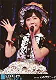 【渡辺麻友】 公式生写真 AKB48 グループリクエストアワー 2016 DVD予約特典 心のプラカード