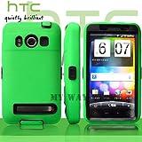 HTC EVOケース スクリーン プロテクター付属3重構造 (au WiMAX ISW11HT Screen Protector Case ) 【黒 × 緑】
