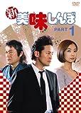 ����̣�����1 [DVD]