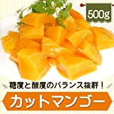 マンゴー 業務用 明治冷凍完熟カットマンゴー (500g)