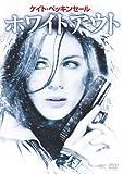 ホワイトアウト[DVD]