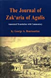 img - for The Journal of Zak'Aria of Agulis: Zakaria Aguletsu Oragrutiwne (Armenian Studies Series) book / textbook / text book
