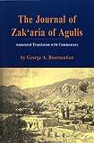 img - for The Journal of Zak'Aria of Agulis: Zakaria Aguletsu Oragrutiwne (Armenian Studies Series) book / textbook / text book