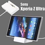 i-Beans(TM) Sony Xperia Z Ultra スタンド充電器チャージングドック マグネット式充電 ホワイト Magnetic Charging Dock For xl39h【全2色】(3855-2)