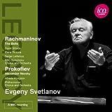 Rachmaninov : Les Cloches / Prokofiev : Alexander Nevsky