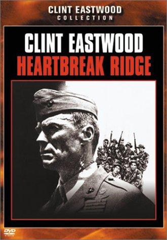 Heartbreak Ridge / Перевал разбитых сердец (1986)