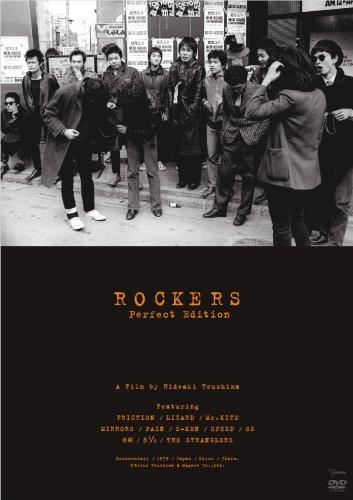 ROCKERS[完全版] (スタンダード・エディション) [DVD]