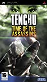 Tenchu: Time of the Assassins (PSP)
