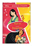 Mulan / Pocahontas (Disney) [Box] [2DVD] (English audio. English subtitles)