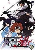 Peacemaker - Decision (Vol. 7)